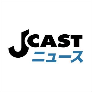 logo-j-cast