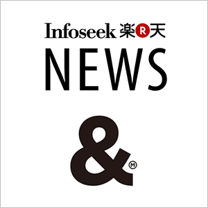Infoseek楽天NEWS、朝日新聞デジタル&