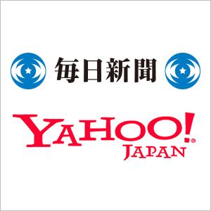 毎日新聞デジタル版、YahooJapan