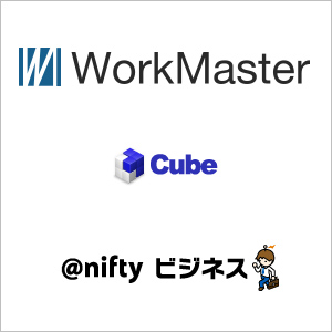 WorkMaster-Cube-niftybusiness