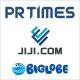 PR TIMES、時事ドットコムニュース、BIGLOBEニュース
